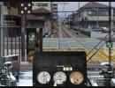 BVE5 京阪石山坂本線近況