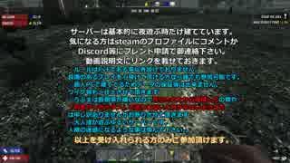 【7 Days to die】tetusaba 12月2日のハイライト【a17】
