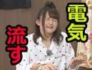 【期間限定会員見放題】お祓え!西神社#46 出演:西明日香、吉田有里