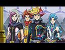 遊☆戯☆王VRAINS 079