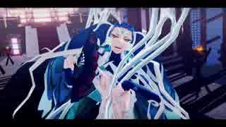 【Fate/MMD】響喜乱舞///始皇帝【MMDモ