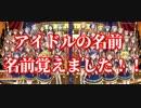 【ミリはじっ!!】 ~アイドル最高~【ミリシタ実況】