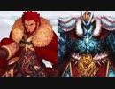 Fate/Grand Order イスカンダル&イヴァン雷帝 マイルーム追...
