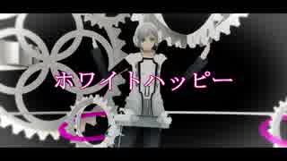 【歌手音ピコ】ホワイトハッピー【MMD+カバー】 thumbnail