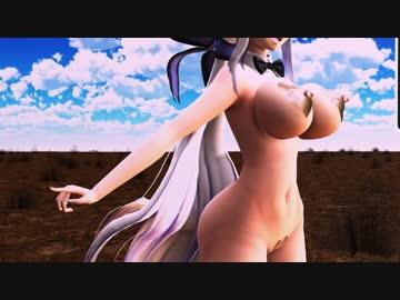 【MMD】ハク姉さんでシッポのダンス(R-18)