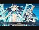 【Fate/Grand Order】始皇帝+W玉藻+BBちゃん 運用テスト【ネタ】
