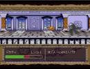 SFC版ファーランドストーリーを素人実況プレイ Part66【ステージ19-3】