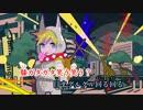 【ニコカラ】Jumble Jungle《164》(On Vocal)