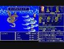 FF5 魔法のみ全裸一人旅AS1 Part67 しんりゅう