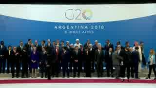 【文在寅】YOUは何しにサミットへ?【G20アルゼンチンサミット】ニコニコ