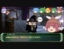 剣の国の魔法戦士チルノ7-7【ソード・ワールドRPG完全版】