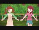 【遊戯王MMD】葵と美優で林檎花火とソーダの海