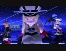 【MMD】ビスマルクで天鼠ディストレス【+プリグラ】