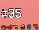 【実況】戦車でGO!!【メタルマックス2】 その35
