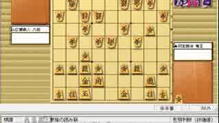 気になる棋譜を見よう1469(羽生竜王