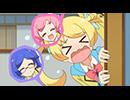 キラッとプリ☆チャン 第36話「100点めざしてみましたわ!」