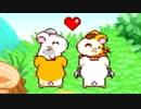 【ハム太郎3】 愛は世界を救うのだ part2 【実況】
