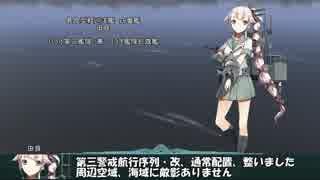 艦これil-2 八十八隻目 北方海域艦隊決