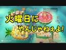 【3人実況】わいわい仲良くスーパーマリオパーティ Part7