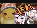 【ピカブイ】#3 ポケモンの名は君(のコメ)に決めたっ!【VOICEROID実況】