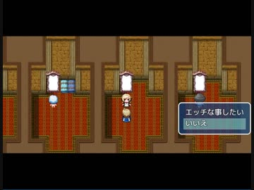 オリRPG紹介動画 エチエチイベントR-18体験版【制作ちゅう】