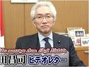【西田昌司】出入国管理法・漁業法・水道法~重要なのは時代...