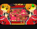 【環・ichii】スペクタクルチューン【歌ってみた】