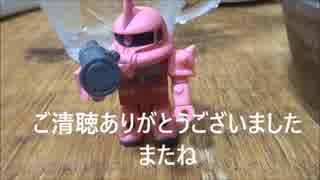 シャア専用鍋食べてみた【アル中カラカラ