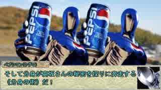 【シノビガミ】日本人たちと挑む「V■■■S・