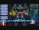 格闘ONLY大将ルンルンが行く!ガンダムオンライン~超玄人向け格闘機!?武者頑駄無...