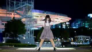【るぉ】グリーンライツ・セレナーデ 踊ってみた【編集なしver】