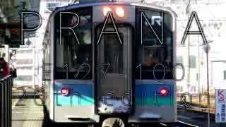 PRANA - E127-100 20th Edition -