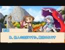 【ゆっくりTRPG】頭領トーナメント決勝戦【シノビガミ】