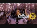 【VOICEROID実況】Fallout76を楽しむようですPart17(核の争奪戦)