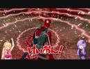 【スパイダーマン】結月ゆかりは谷間を駆ける その19【VOICER...