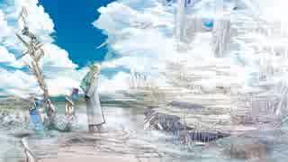 【全曲クロスフェード】青に歩く/宮下 遊【12/19発売】