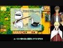【刀剣乱舞偽実況】まんばが異国の地で農業体験with大倶利伽...