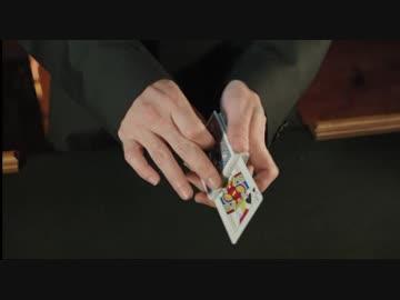 カードマジック種明かし だんだん上ってくるカード