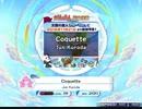 【K-Shoot Mania】Coquette【創作譜面】