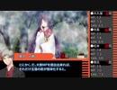 【ゆっくりTRPG】山腹に眠る~第五話【CoC】