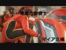 ヒットマン2- 腹ペコさん 完璧なマシン【ゆっくり攻略動画】
