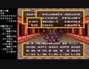【ゆっくり実況】ナイトガンダム物語 大いなる遺産 part19 裏技・バグ技を活用し...