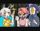 【TRPG】縁と命は繋がれぬ part6【cocリプレイ】