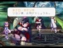 【TAP】プリンセスクラウン Part.7