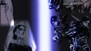 【進撃の巨人新ED】進撃の巨人考察の新エンディングを公開!/表裏一体 ゆず