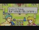【実況】全員生存を目指すファイアーエムブレム封印の剣 part37