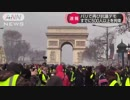フランスデモ×民衆の歌