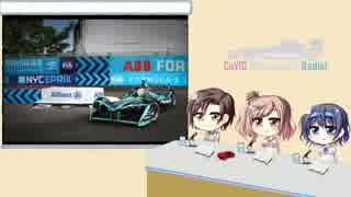 CeVIO Motorsports Radio #07