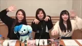 星川リリィのFIVESTARS ゲスト:二階堂サキ・ゆうぎり