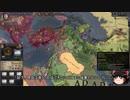【Crusader Kings2】異世界のユダヤ教ローマ人 Part21